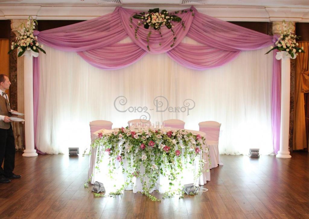 Свадебное украшение стола молодых фото