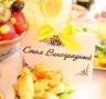 Таблички на столах на свадьбе в лимонном цвете