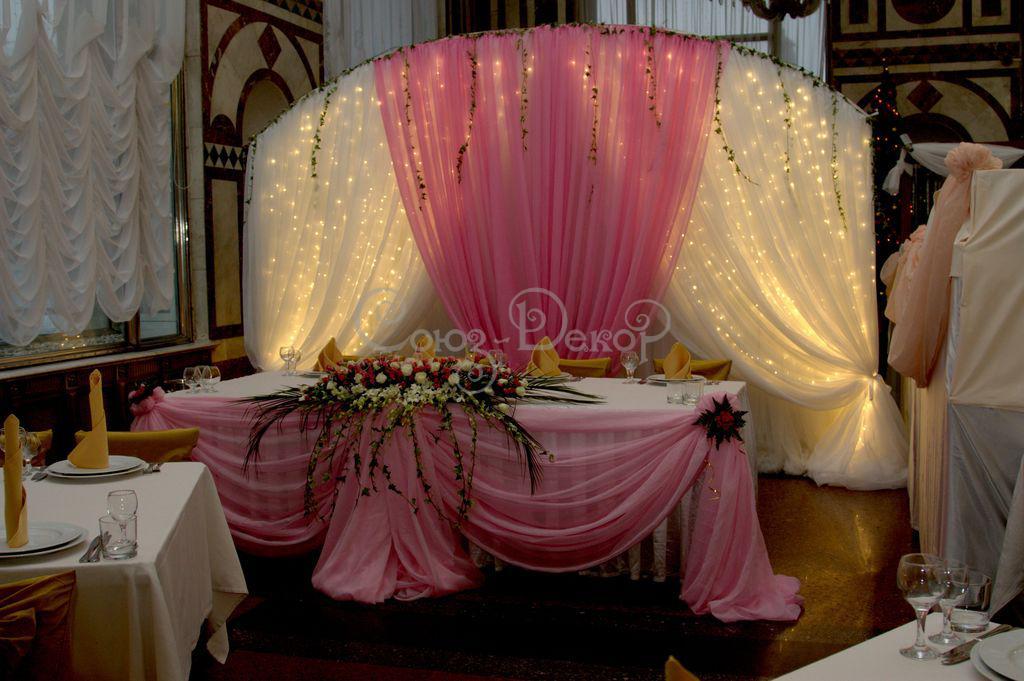 Подсветка свадебного стола гирляндами